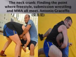 a125 neck crank