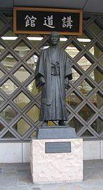 Statue_of_prof.Jigoro_Kano